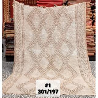 vintage moroccan rug 301/197